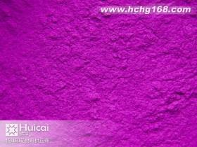 紫色夜光粉