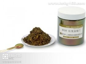 HC8320红变金绿兰
