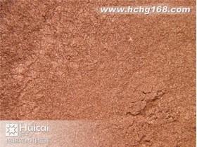 LG095古铜珠光粉