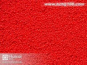 SB058小号大红珠