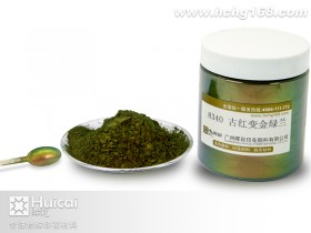 HC8340古红变金绿兰