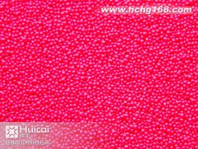 SB057小号桃红印花胶珠