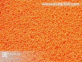 MD037电镀橙色胶珠