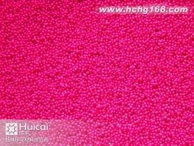 SB072小号玫红印花胶珠