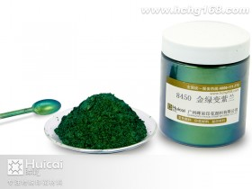 HC8450金绿变紫兰